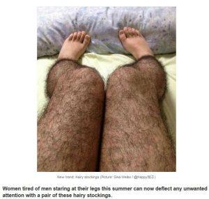HairyStockings