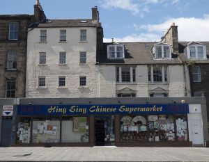 Leith Walk doesn't officially start at the Picardy Place roundabout. I think this used to be a tool shop called Wilkinsons. I bought an industrial diamond there in the '60s and other tools in the '70s.